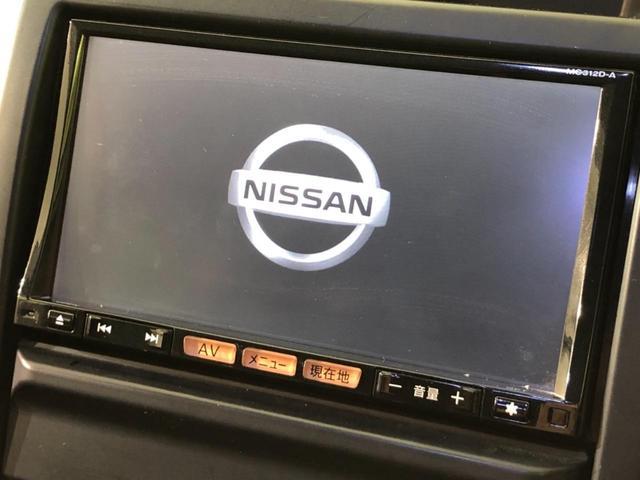 20Xtt 4WD 純正SDナビ バックカメラ オートライト HIDヘッドライト クルーズコントロール プライバシーガラス ドアバイザー 運転席/助手席シートヒーター ダウンヒルアシストコントロール ワンセグTV(6枚目)