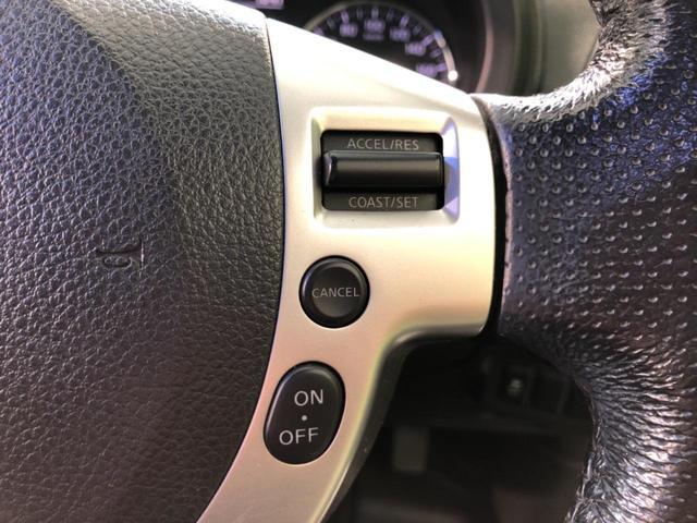 20Xtt 4WD 純正SDナビ バックカメラ オートライト HIDヘッドライト クルーズコントロール プライバシーガラス ドアバイザー 運転席/助手席シートヒーター ダウンヒルアシストコントロール ワンセグTV(8枚目)
