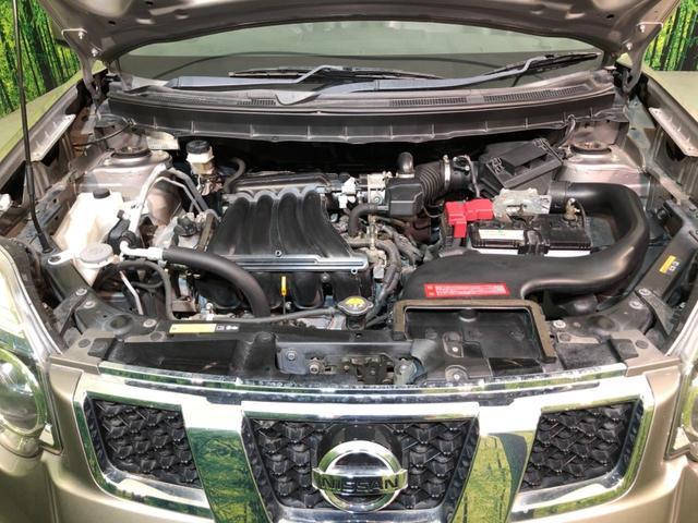 20Xtt 4WD 純正SDナビ バックカメラ オートライト HIDヘッドライト クルーズコントロール プライバシーガラス ドアバイザー 運転席/助手席シートヒーター ダウンヒルアシストコントロール ワンセグTV(19枚目)