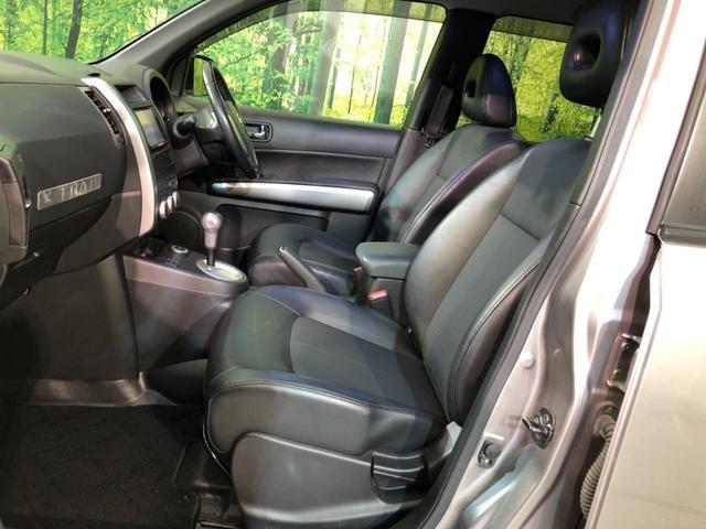 20Xtt 4WD 純正SDナビ バックカメラ オートライト HIDヘッドライト クルーズコントロール プライバシーガラス ドアバイザー 運転席/助手席シートヒーター ダウンヒルアシストコントロール ワンセグTV(26枚目)