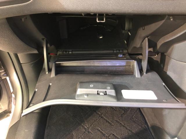 20Xtt 4WD 純正SDナビ バックカメラ オートライト HIDヘッドライト クルーズコントロール プライバシーガラス ドアバイザー 運転席/助手席シートヒーター ダウンヒルアシストコントロール ワンセグTV(27枚目)