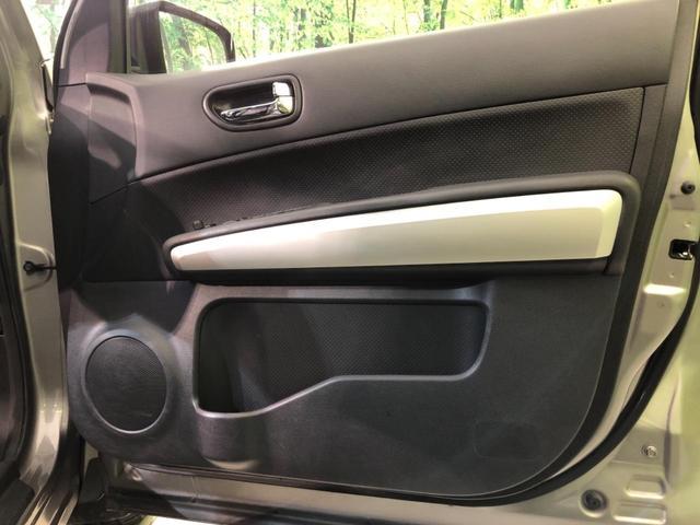 20Xtt 4WD 純正SDナビ バックカメラ オートライト HIDヘッドライト クルーズコントロール プライバシーガラス ドアバイザー 運転席/助手席シートヒーター ダウンヒルアシストコントロール ワンセグTV(36枚目)