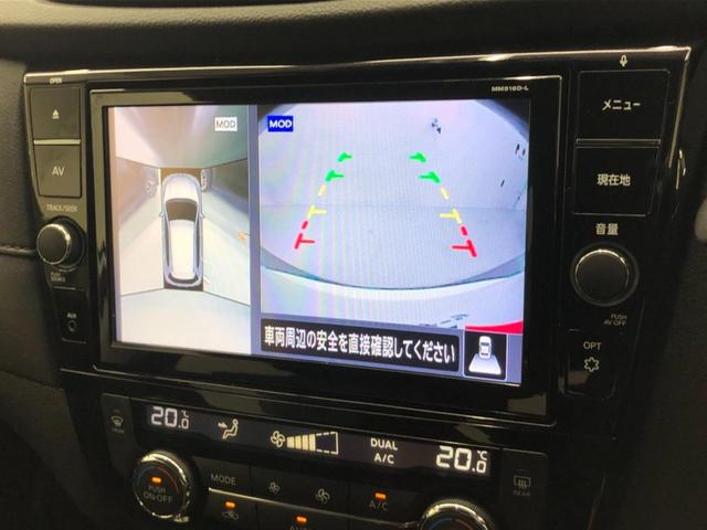 20Xi 4WD 純正9型ナビ アラウンドビューモニター プロパイロット エマージェンシーブレーキ オートマチックハイビーム パワーバックドア 全席シートヒーター コーナーセンサー デュアルオートエアコン(9枚目)
