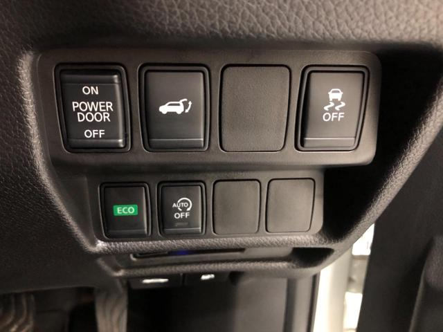 20Xi 4WD 純正9型ナビ アラウンドビューモニター プロパイロット エマージェンシーブレーキ オートマチックハイビーム パワーバックドア 全席シートヒーター コーナーセンサー デュアルオートエアコン(26枚目)