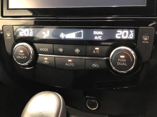 20Xi 4WD 純正9型ナビ アラウンドビューモニター プロパイロット エマージェンシーブレーキ オートマチックハイビーム パワーバックドア 全席シートヒーター コーナーセンサー デュアルオートエアコン(37枚目)