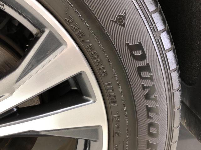 20Xi 4WD 純正9型ナビ アラウンドビューモニター プロパイロット エマージェンシーブレーキ オートマチックハイビーム パワーバックドア 全席シートヒーター コーナーセンサー デュアルオートエアコン(43枚目)