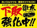 ハイブリッドX 4WD 純正SDナビ バックカメラ 衝突被害軽減ブレーキシステム クルーズコントロール オートライト LEDヘッドライト 運転席/助手席シートヒーター パドルシフト サイド/カーテンエアバッグ(51枚目)