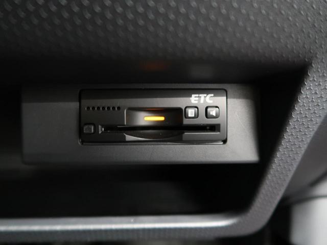 X 禁煙車 衝突軽減ブレーキ オートライト シートヒーター(6枚目)