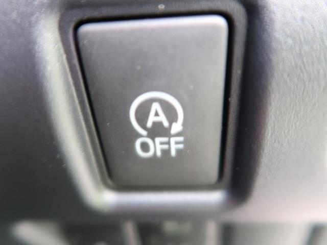 X 登録済み未使用車 セーフティセンスC 両側パワスラ(7枚目)