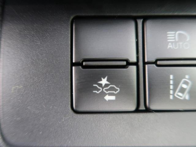 ファンベースG 登録済み未使用車 トヨタセーフティセンスC(5枚目)