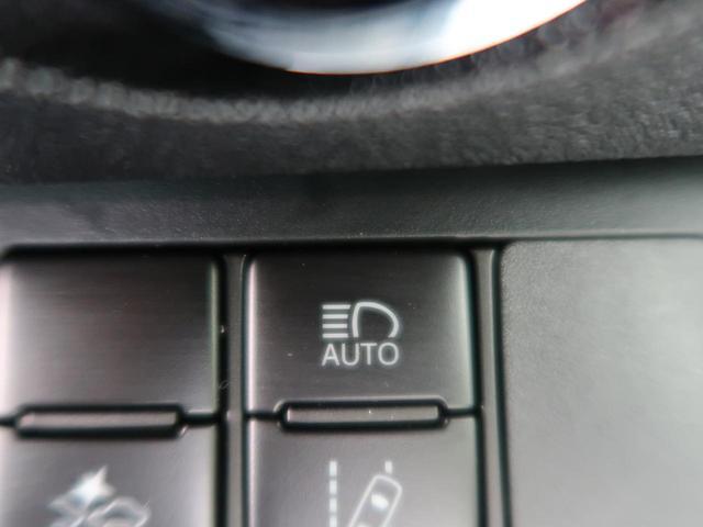 ファンベースG 登録済み未使用車 トヨタセーフティセンスC(6枚目)