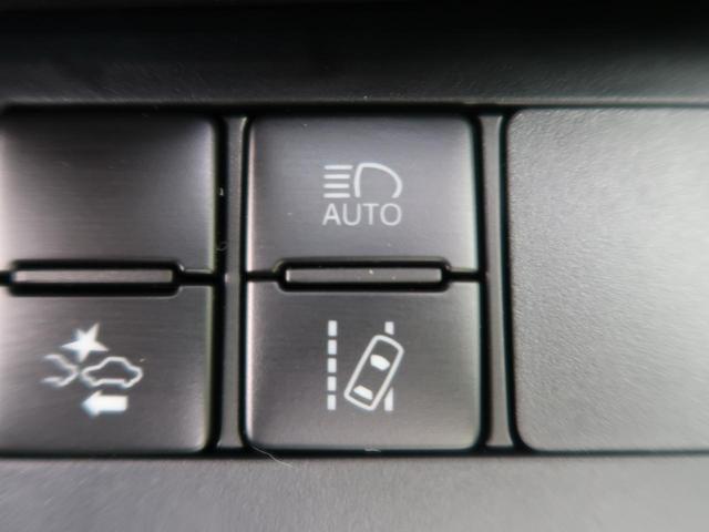 ファンベースG 登録済み未使用車 トヨタセーフティセンスC(7枚目)