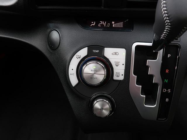 ファンベースG 登録済み未使用車 トヨタセーフティセンスC(9枚目)