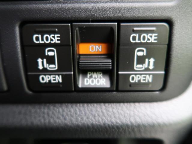 【両側電動スライドドア】後席ドアは両側ともスライドドア!しかも電動で開閉します♪このスイッチなら運転席から後ろのドアが操作できるんです♪