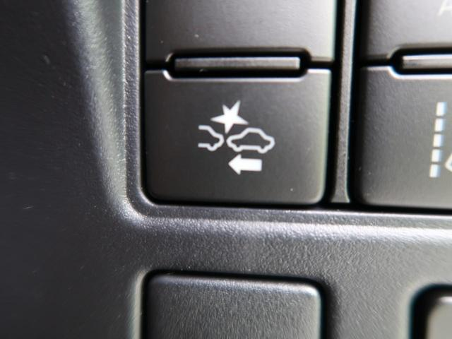 X 登録済み未使用車 セーフティセンスC 両側パワスラ(5枚目)