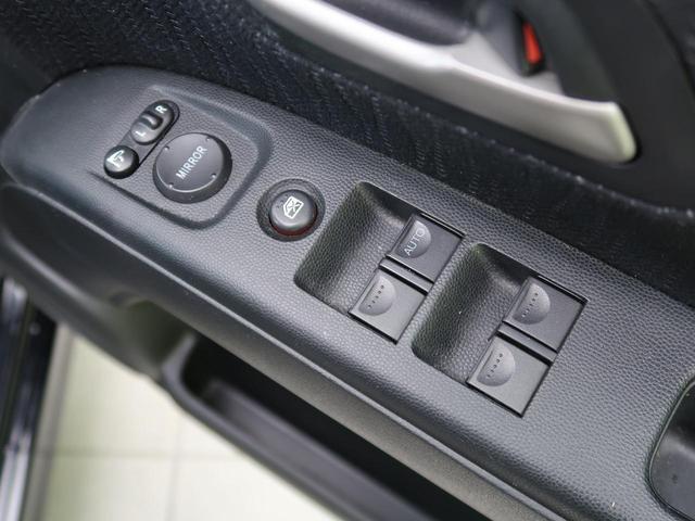 「ホンダ」「ゼストスパーク」「コンパクトカー」「新潟県」の中古車8