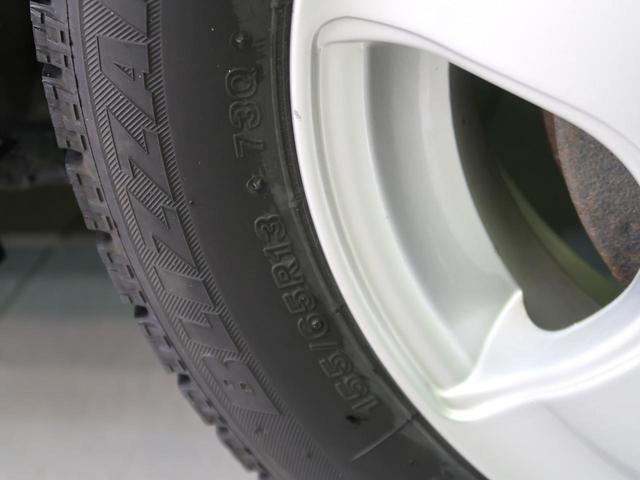 「ホンダ」「ゼストスパーク」「コンパクトカー」「新潟県」の中古車36