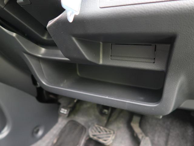「マツダ」「フレア」「コンパクトカー」「新潟県」の中古車33