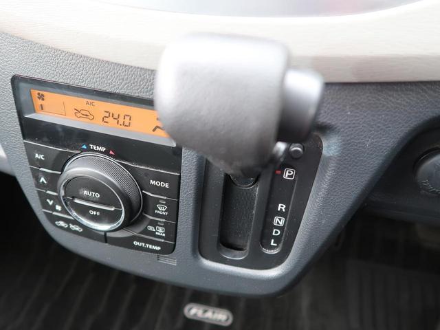 「マツダ」「フレア」「コンパクトカー」「新潟県」の中古車35