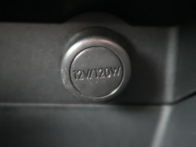 「スバル」「インプレッサ」「コンパクトカー」「新潟県」の中古車37