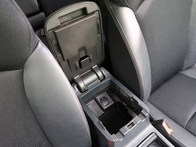 「スバル」「インプレッサ」「コンパクトカー」「新潟県」の中古車40