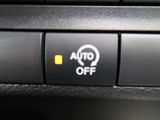 G 届け出済未使用車 シートヒーター 衝突軽減(5枚目)