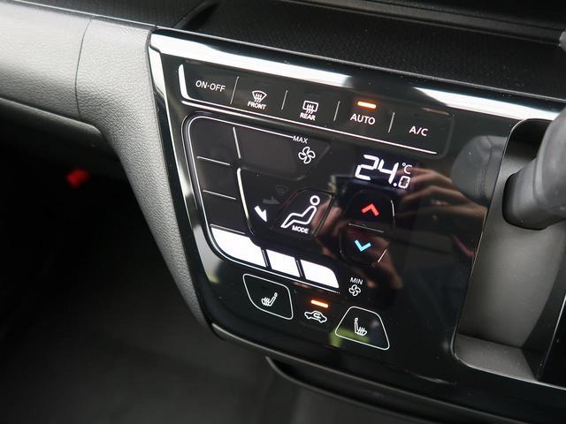 G 届け出済未使用車 シートヒーター 衝突軽減(7枚目)