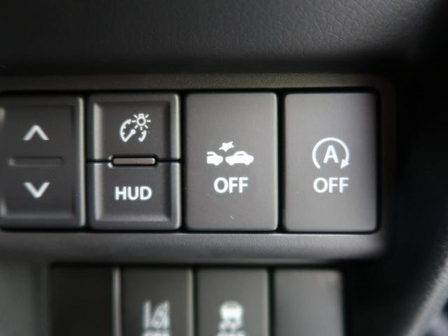 ハイブリッドX 届出済未使用車 衝突被害軽減装置(5枚目)