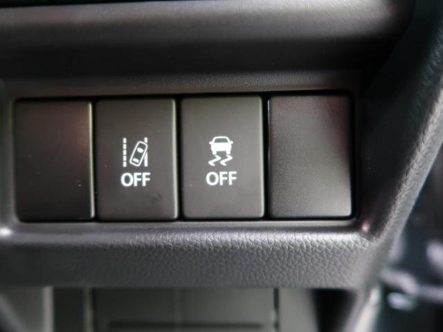 ハイブリッドX 届出済未使用車 衝突被害軽減装置(7枚目)