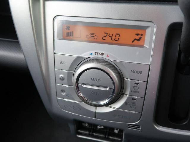 J 4WD 届出済未使用車 全周囲カメラ 衝突軽減(9枚目)