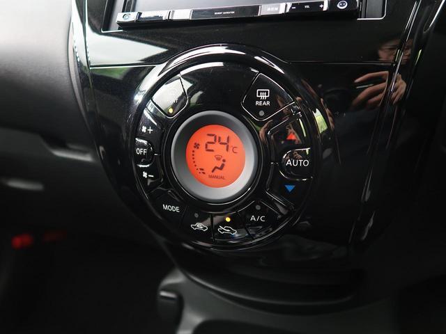 e-パワー X 社外SDナビ 全周囲カメラ 衝突軽減 禁煙車(7枚目)