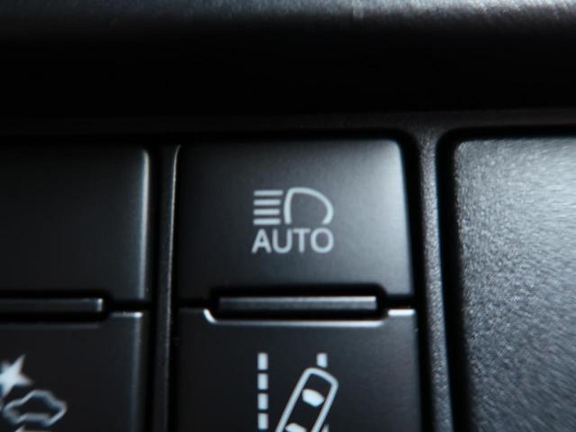 X 登録済未使用車 両側電動スライド セーフティセンス 7人(7枚目)