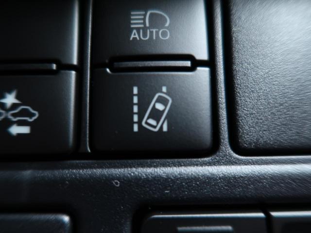 X 登録済未使用車 両側電動スライド セーフティセンス 7人(8枚目)