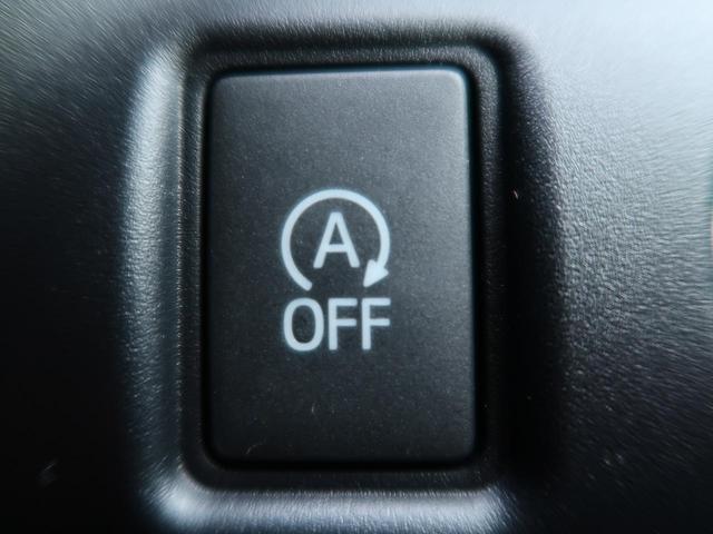 X 登録済未使用車 両側電動スライド セーフティセンス 7人(9枚目)
