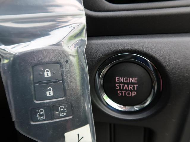 X 登録済未使用車 両側電動スライド セーフティセンス 7人(10枚目)