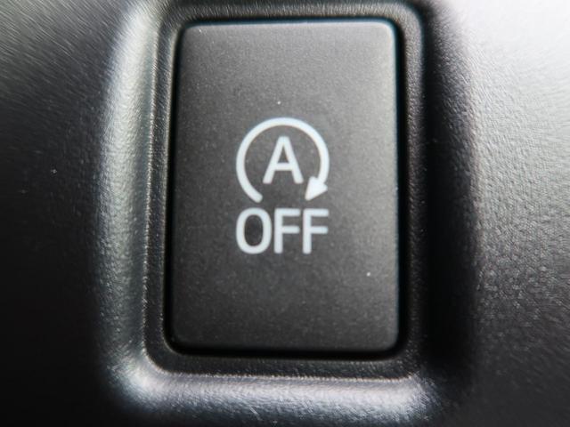 Gi プレミアムパッケージ ブラックテーラード 登録済み未使用車 セーフティーセンスC 両側電動スライド クルーズコントロール アイドリングストップ クリアランスソナー スマートキー LEDヘッド(27枚目)