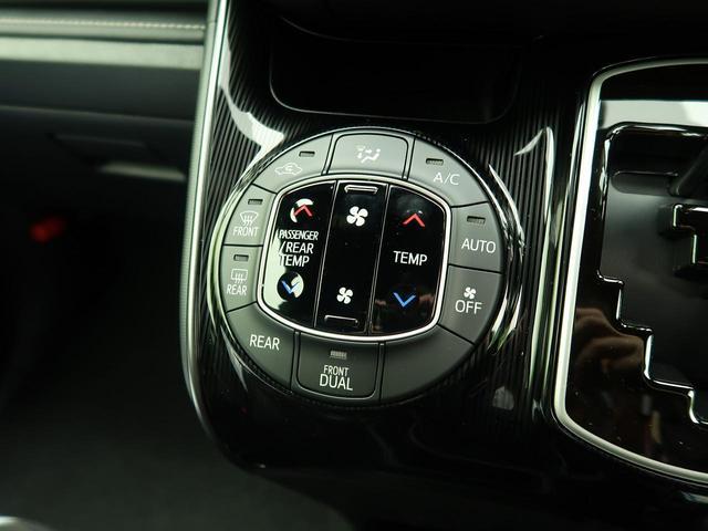 Gi プレミアムパッケージ ブラックテーラード 登録済み未使用車 セーフティーセンスC 両側電動スライド クルーズコントロール アイドリングストップ クリアランスソナー スマートキー LEDヘッド(30枚目)