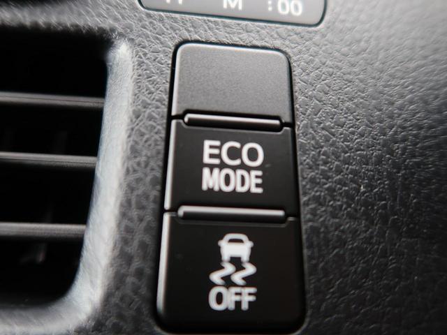 Gi プレミアムパッケージ ブラックテーラード 登録済み未使用車 セーフティーセンスC 両側電動スライド クルーズコントロール アイドリングストップ クリアランスソナー スマートキー LEDヘッド(32枚目)