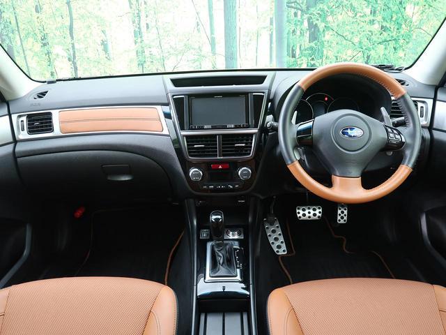 2.5iアイサイト 4WD 衝突軽減 SDナビ シートヒーター パワーシート 革シート ETC クルコン 禁煙車 HIDヘッド(2枚目)