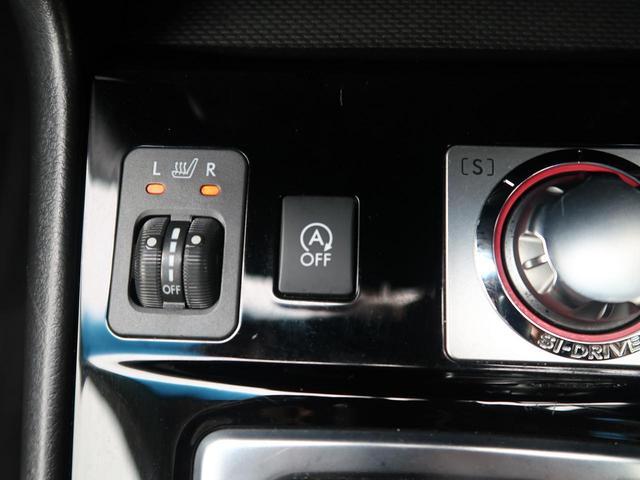 2.5iアイサイト 4WD 衝突軽減 SDナビ シートヒーター パワーシート 革シート ETC クルコン 禁煙車 HIDヘッド(8枚目)