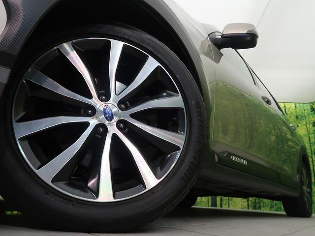 2.5iアイサイト 4WD 衝突軽減 SDナビ シートヒーター パワーシート 革シート ETC クルコン 禁煙車 HIDヘッド(17枚目)
