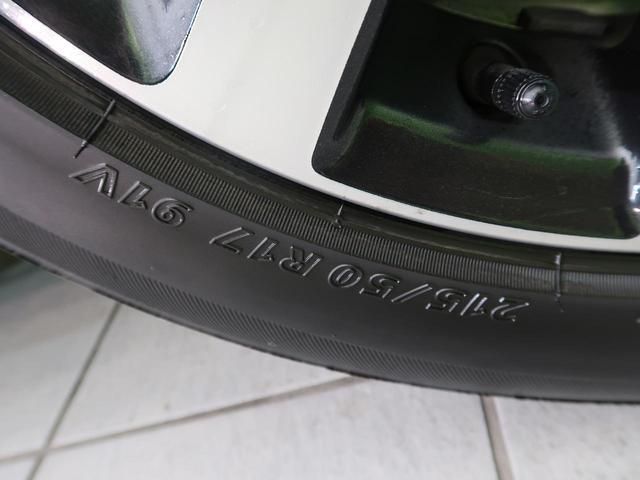 2.5iアイサイト 4WD 衝突軽減 SDナビ シートヒーター パワーシート 革シート ETC クルコン 禁煙車 HIDヘッド(28枚目)