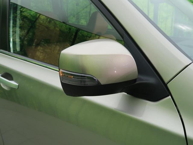 2.5iアイサイト 4WD 衝突軽減 SDナビ シートヒーター パワーシート 革シート ETC クルコン 禁煙車 HIDヘッド(29枚目)