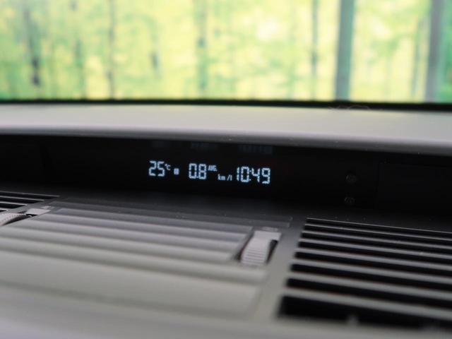 2.5iアイサイト 4WD 衝突軽減 SDナビ シートヒーター パワーシート 革シート ETC クルコン 禁煙車 HIDヘッド(36枚目)