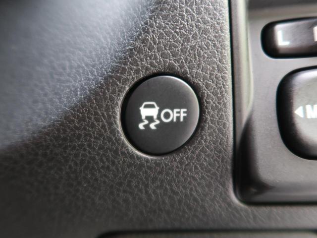 2.5iアイサイト 4WD 衝突軽減 SDナビ シートヒーター パワーシート 革シート ETC クルコン 禁煙車 HIDヘッド(44枚目)