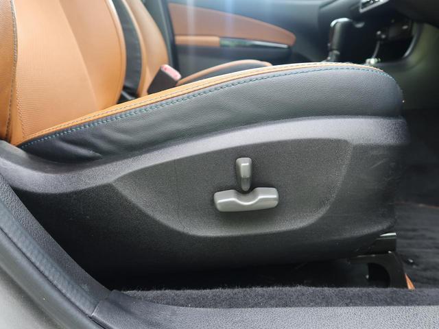 2.5iアイサイト 4WD 衝突軽減 SDナビ シートヒーター パワーシート 革シート ETC クルコン 禁煙車 HIDヘッド(46枚目)
