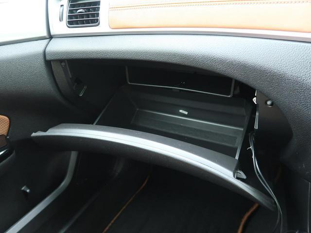 2.5iアイサイト 4WD 衝突軽減 SDナビ シートヒーター パワーシート 革シート ETC クルコン 禁煙車 HIDヘッド(47枚目)