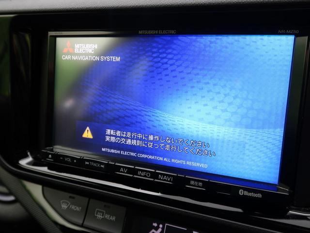 S 禁煙 SDナビ バックカメラ ETC(3枚目)