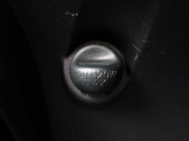 S 禁煙 SDナビ バックカメラ ETC(43枚目)