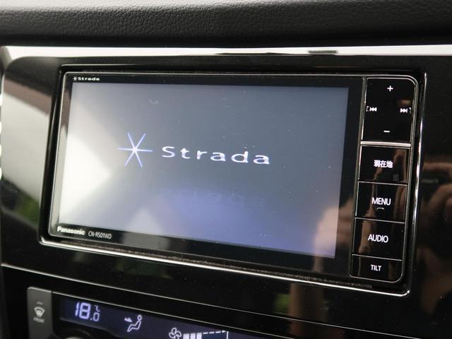20X ハイブリッド エマージェンシーブレーキP 4WD SDナビ フルセグTV バックカメラ ETC カプロンシート シートヒーター 禁煙車(3枚目)